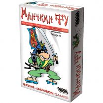 Манчкин-Фу (2008)