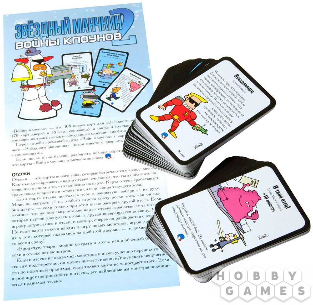 Клоуны играют в карты скачать игровые автоматы crazy monkey торрент