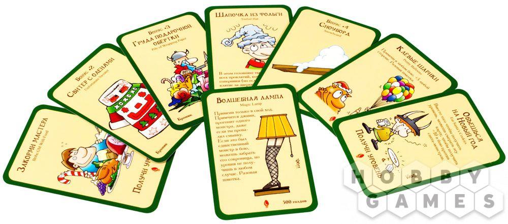 карточная игра шуба правила