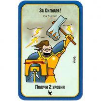 Манчкин Warhammer Age of Sigmar: промокарта