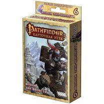 Pathfinder. 6 - Шпили Зин-Шаласта