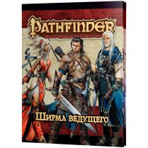 Pathfinder. Настольная ролевая игра. Ширма ведущего