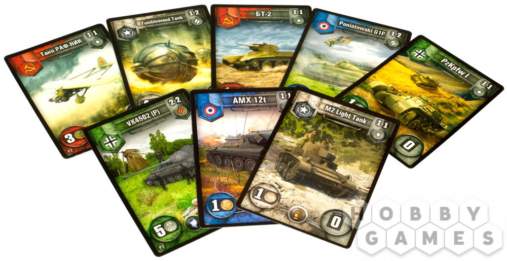 world of tanks подарочное издание бонус код