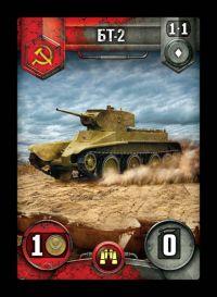 World of Tanks: промокарта БТ-2