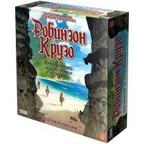 Робинзон Крузо: Приключения на таинственном острове. Вторая редакция