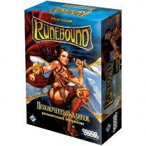 Runebound. Третья редакция. Дополнительное приключение