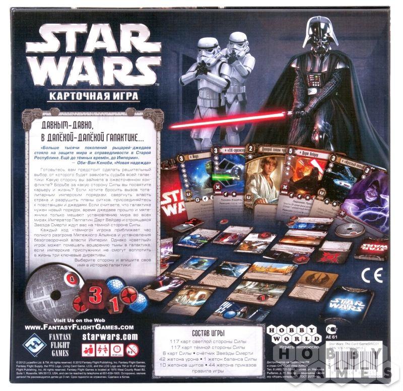 Карточная игра star wars купить