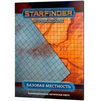Starfinder. Настольная ролевая игра. Игровое поле