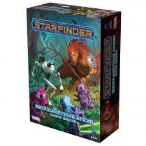Starfinder. Инопланетный архив. Набор фишек