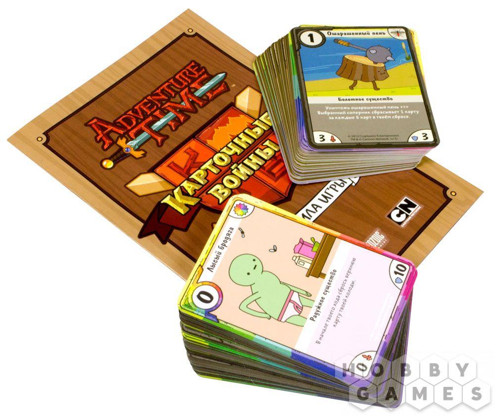 войны на игру картах играть