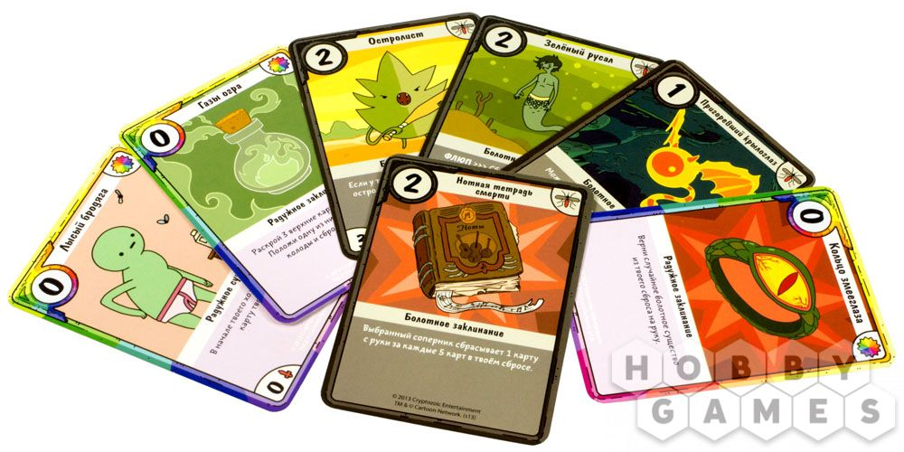 Карты время приключений играть отель в шарме резорт казино