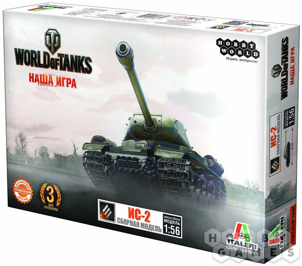Ис 2 world of tanks купить ис6 нагиает или нет? стоит ли его покупать?