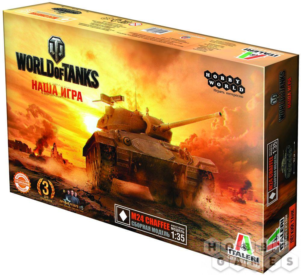 World of Tanks. M24 CHAFFEE. Масштабная модель 1:35 (Сборный танк)   Купить настольную игру в магазинах Hobby Games