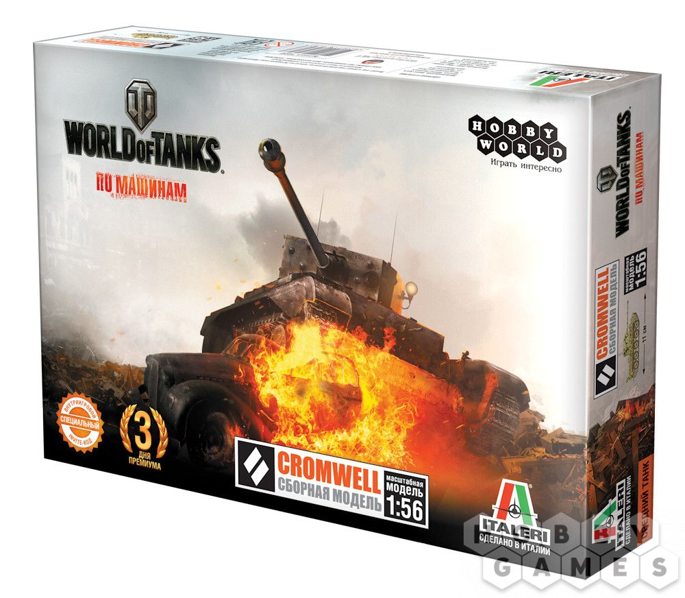 World of Tanks. Сборная модель танка CROMWELL в масштабе 1:56   Купить настольную игру в магазинах Hobby Games