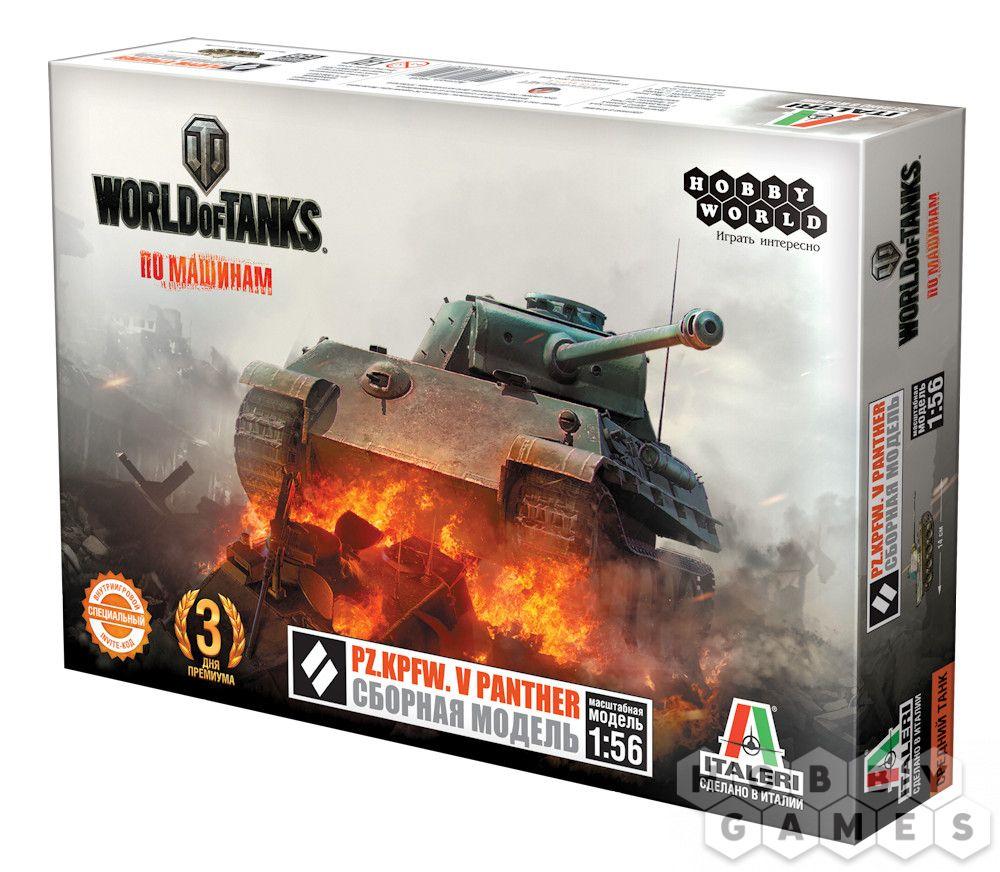 World of Tanks. Сборная модель танка Pz.Kpfw. V PANTHER в масштабе 1:56   Купить настольную игру в магазинах Hobby Games