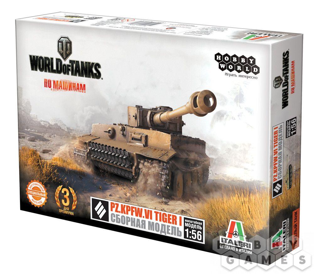 World of Tanks. Сборная модель танка Pz.Kpfw. VI TIGER I в масштабе 1:56   Купить настольную игру в магазинах Hobby Games