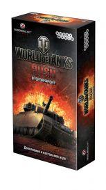 World of Tanks: Rush. Второй Фронт (2-е рус. изд.)