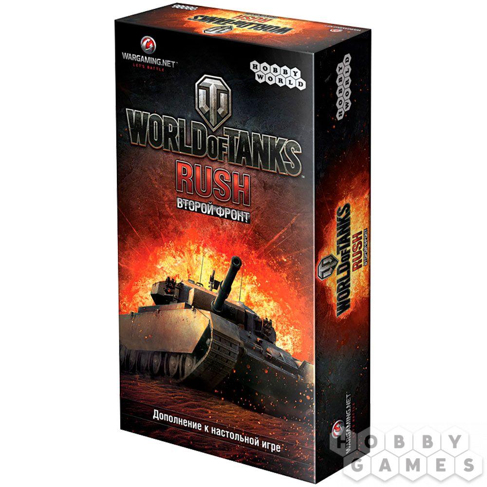 Board game World of Tanks Rush 2 Second Front Настольная игра Второй Фронт