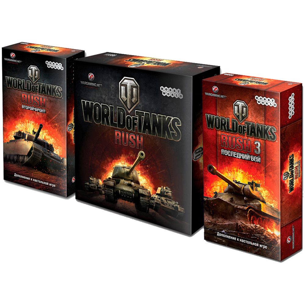 Купить World of Tanks: Rush. Третий Фронт, Настольная игра Hobby World