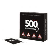500 злобных карт