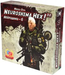 Нейрошима-6
