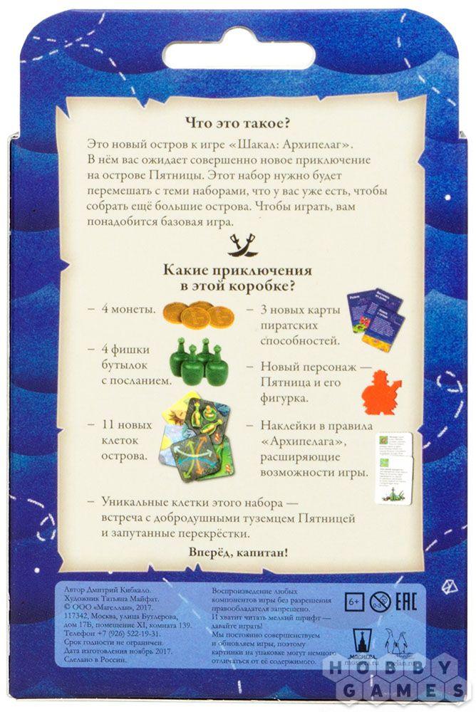 Пятница в карты играть казино онлайн с яндекс деньги