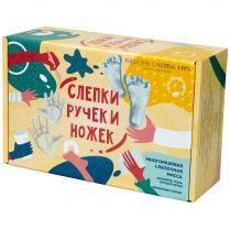 Набор для создания скульптуры рук Moscow Casting Kits