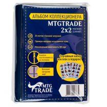 Альбом MTGTRADE на молнии (с листами по 2x2 кармашка): Синий