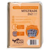 Альбом MTGTRADE на молнии (с листами по 2x2 кармашка): Бежевый