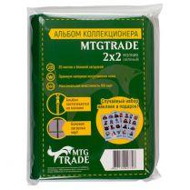 Альбом MTGTRADE на молнии (с листами по 2x2 кармашка): Зелёный