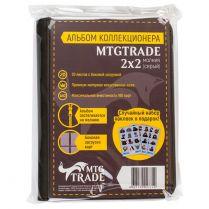 Альбом MTGTRADE на молнии (с листами по 2x2 кармашка): Серый