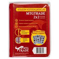 Альбом MTGTRADE на молнии (с листами по 2x2 кармашка): Красный