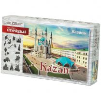 Пазл Wooden Citypuzzles: Казань