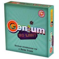 Гениум но лимит