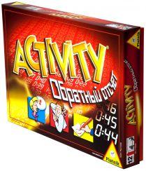 Activity Обратный Отсчёт