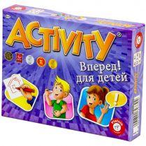 Activity Вперёд! для детей