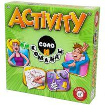 Activity: Соло и Команды