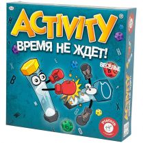 Activity – Время не ждёт