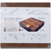 Органайзер для карт для настольных игр в коробке 290х290х60 мм