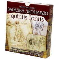 Загадка Леонардо - Quintis Fontis