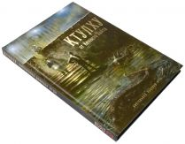 Ктулху (2-е издание)