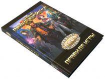 Дневник Авантюриста (2-е издание)