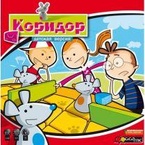 Коридор для детей (Quoridor Kid)