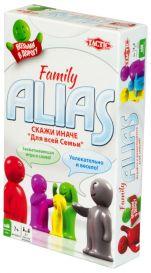 ALIAS (Скажи иначе): Для всей семьи (компактная версия) - 2