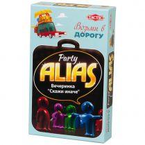 Party Alias (компактная версия)