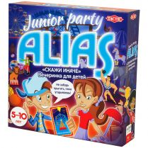 Alias: Junior party