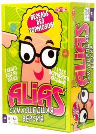 ALIAS (Скажи иначе): Сумасшедшая версия