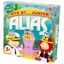 Кто я? Junior Alias