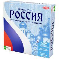 Необъятная Россия