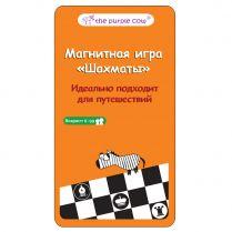 Шахматы, магнитная игра